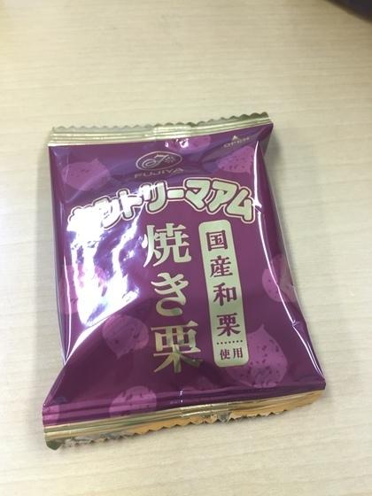 country_yakikuri2.jpg