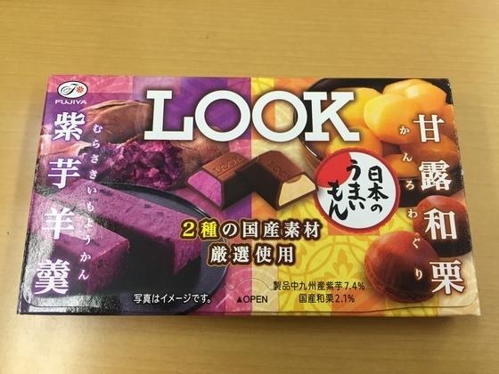 lookkanrowaguri1.jpg